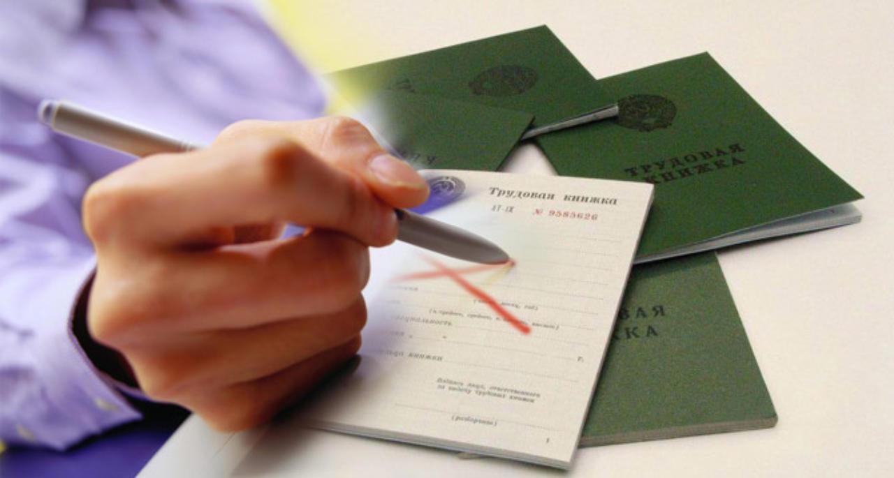 Где взять кредит без официальной работы
