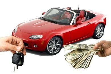 Выбираем кредит под залог авто