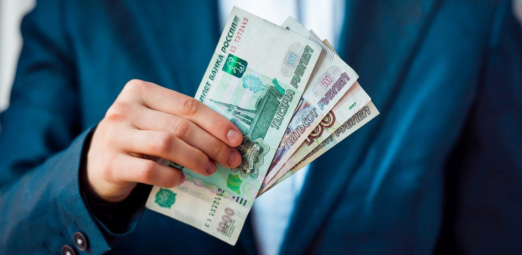 Деньги под залог телефона ярославль