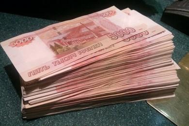 Немаленькие деньги: кредит на 600000 рублей