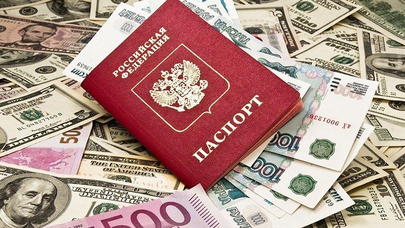 кредит по паспорту без ндфл кредит европа банк получить кредитную карту