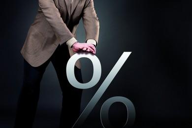 Кредит «на минималках»: самые низкие ставки