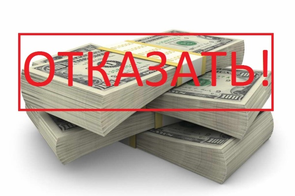 Взять кредит в банке 50000 рублей получить кредит на маленькую сумму
