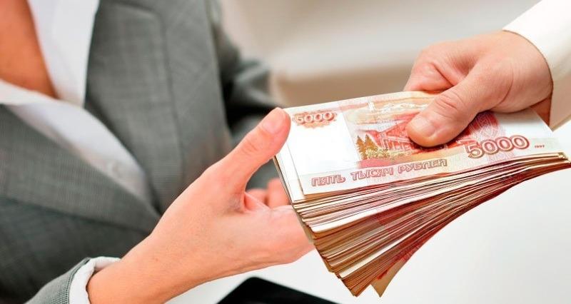 Взять кредит в московском индустриальном банке белгород
