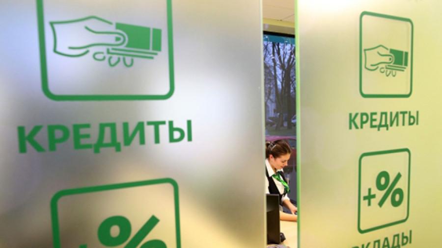 совкомбанк лениногорск кредит