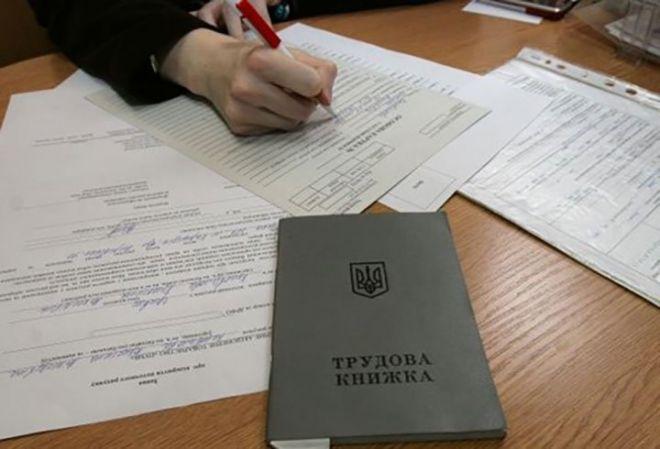 Взять кредит со стажем 2 месяца россельхозбанк кредит пенсионный онлайн заявка на кредит