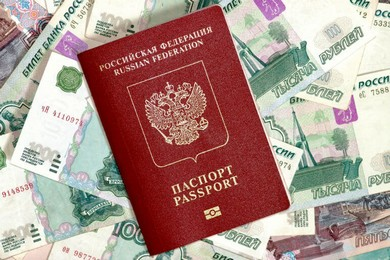 Только паспорт и ничего лишнего